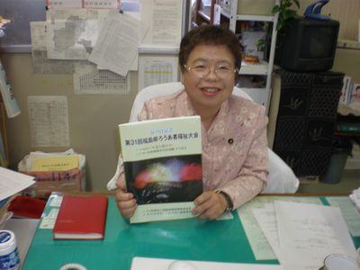 「聴覚障害者情報提供施設を」の強い要望・福島県ろうあ者 ...